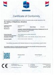 HPI VS合格证书